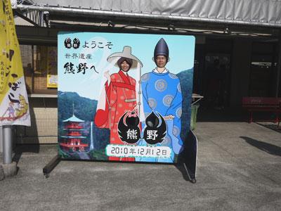 熊野古道 4