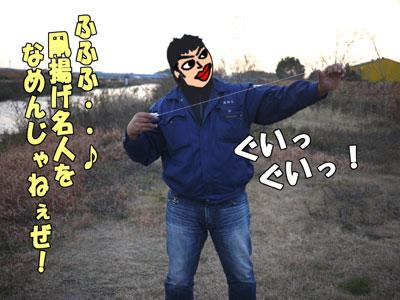 フレンチブルドッグ 5