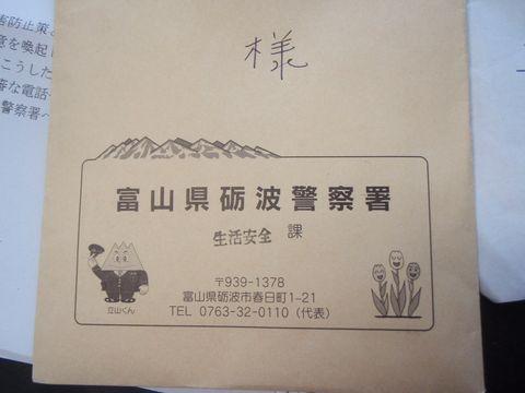 aP1194688.jpg