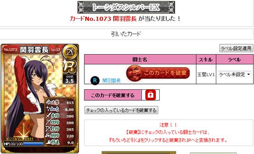 3+4シルチケ①