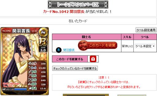 3+4シルチケ②