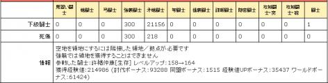 24-054c4ed4-48d8-2d08-33fe-000049bde2f8.png