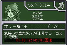 24-27a69b1d-c8cd-68a8-82e8-00007bb2b899.png