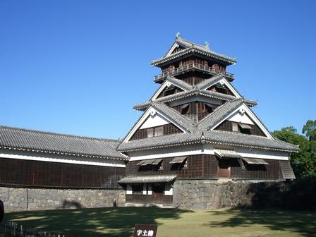 kuamotojou2
