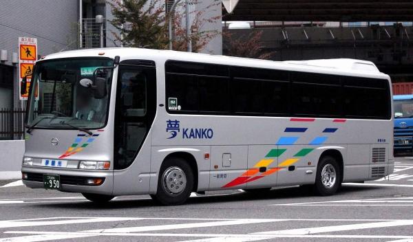 三河200か・950