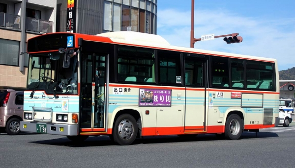 福山200か・198