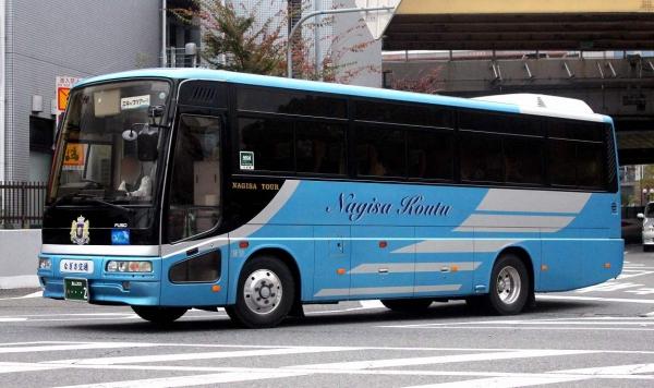富山200く…2