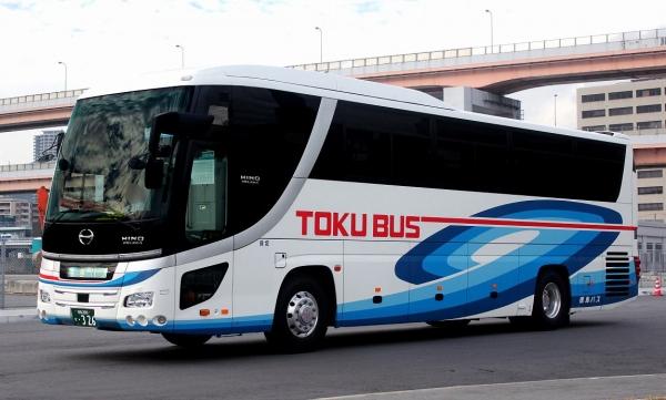 徳島200か・326