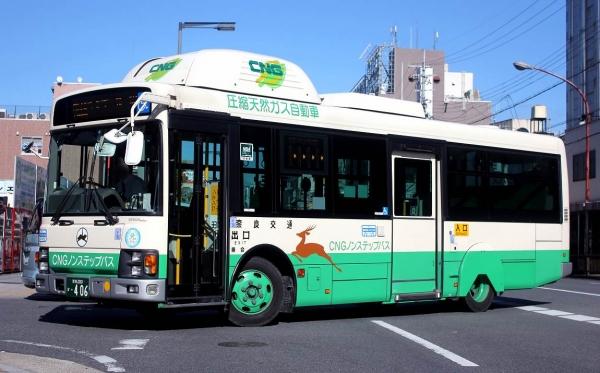 奈良200か・406