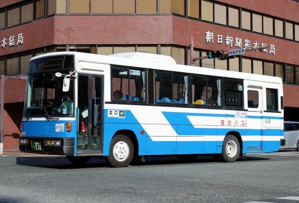 熊本200か・576