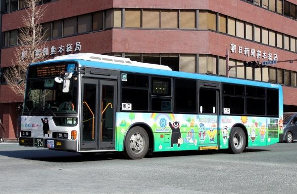 熊本200か・921