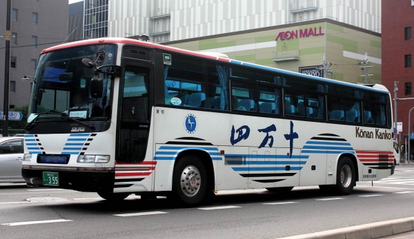 高知22き・355