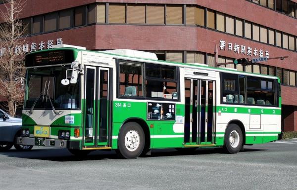 熊本200か・314