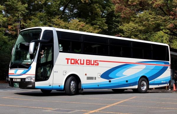 徳島200か・293