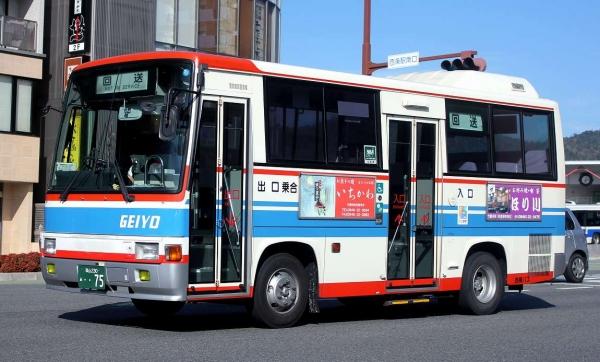 福山230あ・・75