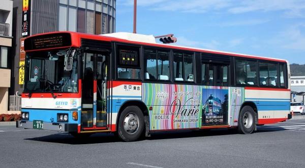広島200か・873