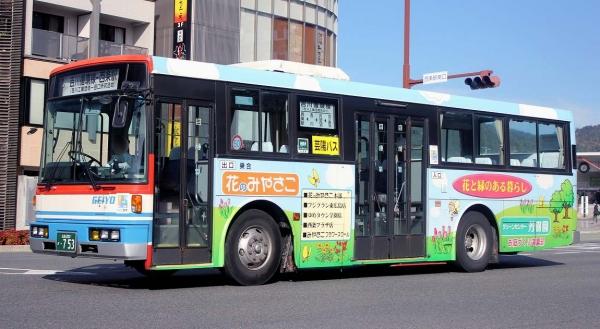 広島200か・753