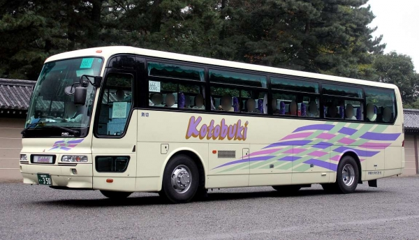 姫路200か・350