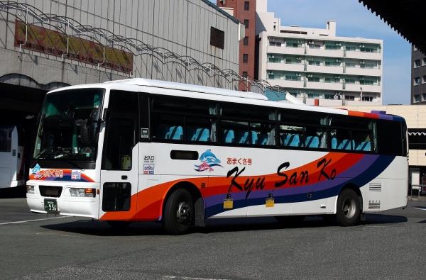 熊本200か・956
