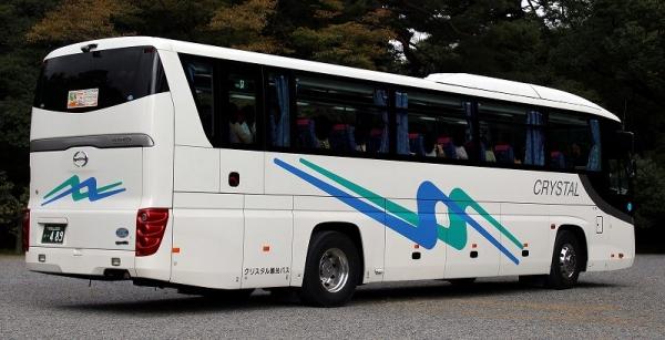 s-Wakayam489B