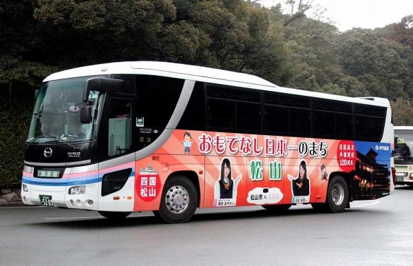 愛媛200か5209