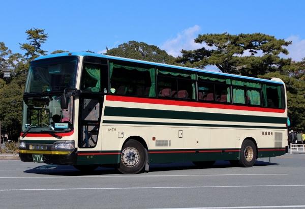 松本230あ・116 A-116