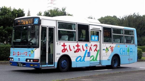 名古屋200か・880 6033