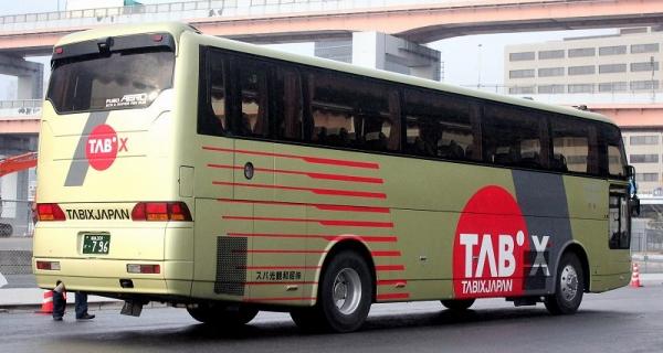 s-Fukusim796B.jpg