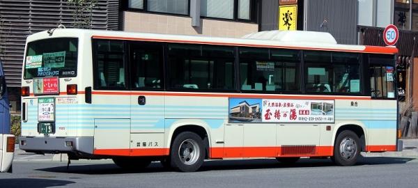 s-Fukuyam198B.jpg