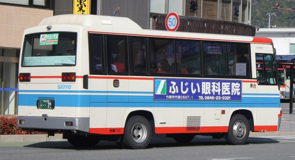 s-Fukuyam230A75.jpg