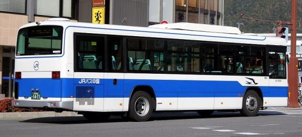 s-Hirosim1471B.jpg