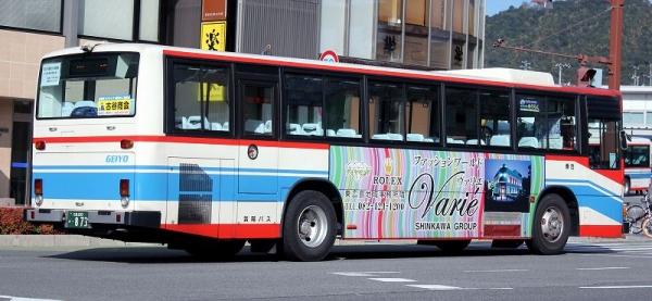 s-Hirosim873B.jpg