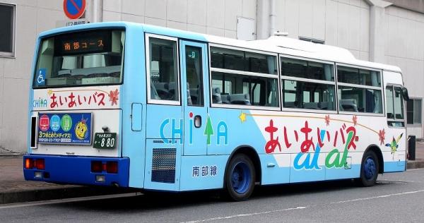 s-Nagoya880B.jpg