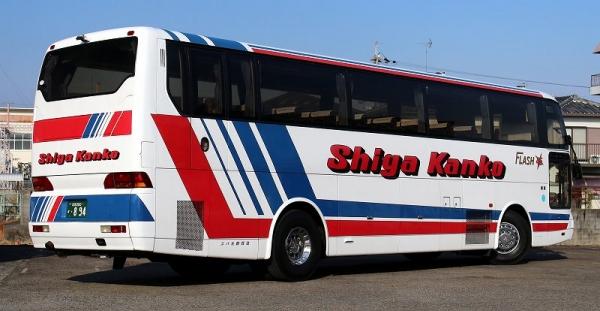 s-Siga894B.jpg