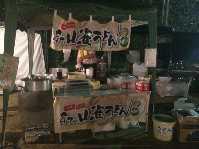 2013_10_12_yamachiichiudon06