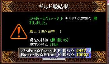 RedStone 13.04.18[01]
