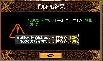 RedStone 13.04.29[01]