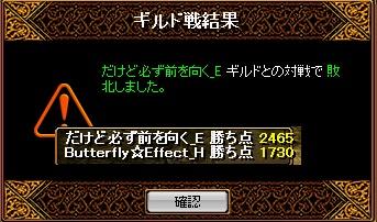 RedStone 13.05.02[01]
