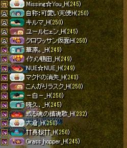 RedStone 13.05.02[00]