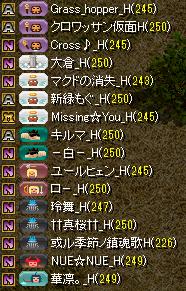 RedStone 13.05.09[03]
