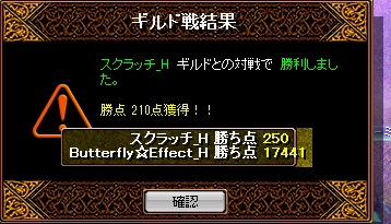 RedStone 13.05.16[00]