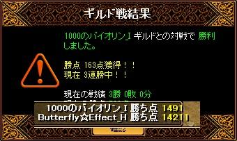 RedStone 13.05.21[01