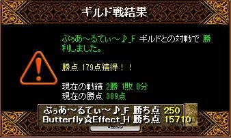 RedStone 13.05.28[01]
