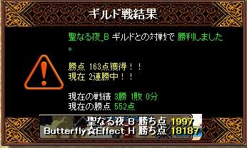 RedStone 13.05.30[00]
