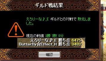 RedStone 13.06.04[02]