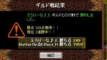 RedStone 13.06.11[01]