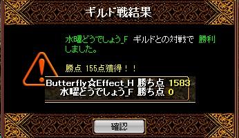 RedStone 13.06.10[01]
