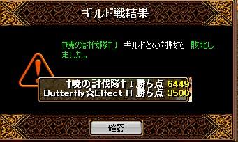 RedStone 13.06.17[01]
