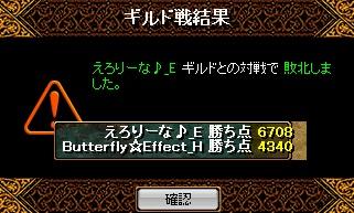 RedStone 13.06.25[01]