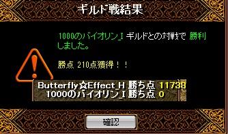 RedStone 13.06.24[01]